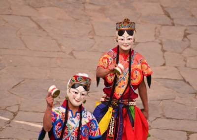 Dance Performance During Torgya