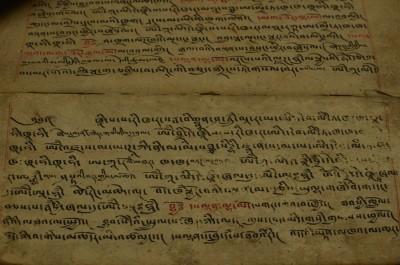 Old Bhoti Book in Tawang Monastery Mueseum