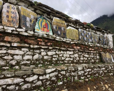 Old Prayer Wall